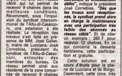 1996-08 : Le câble à Casamozza